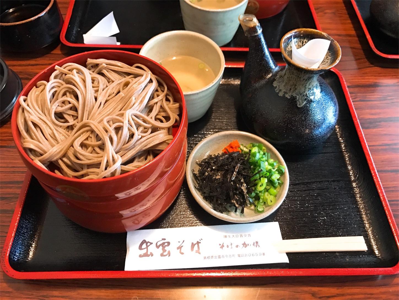 f:id:tomohiko37_i:20170328010539j:image