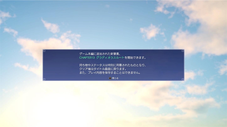 f:id:tomohiko37_i:20170328134456j:image