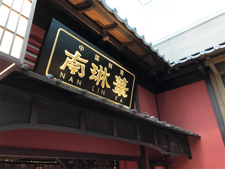f:id:tomohiko37_i:20170402115012j:image