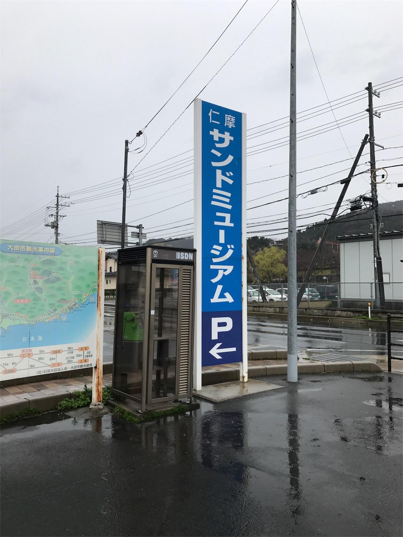 f:id:tomohiko37_i:20170402122251j:image