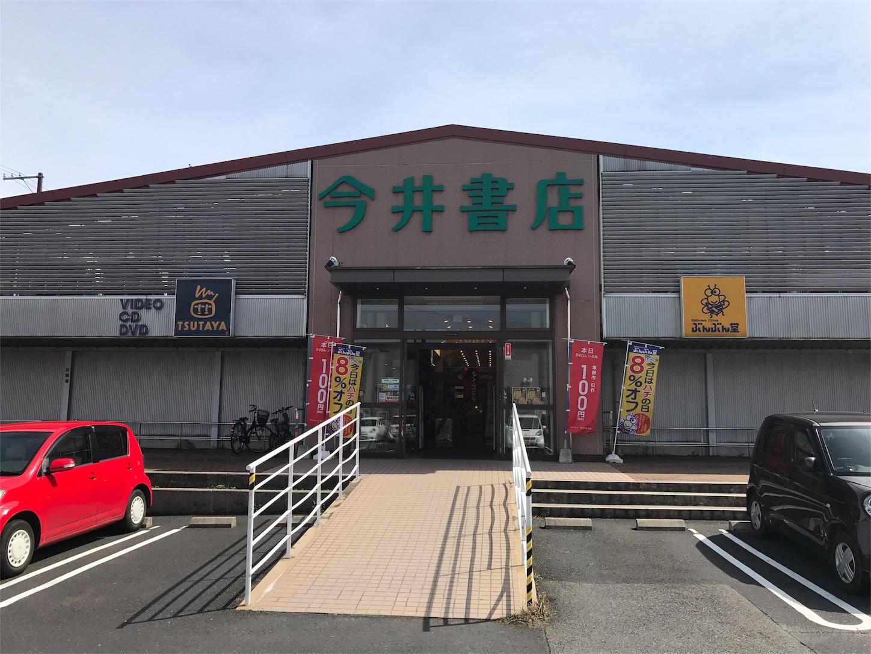 f:id:tomohiko37_i:20170408200549j:image
