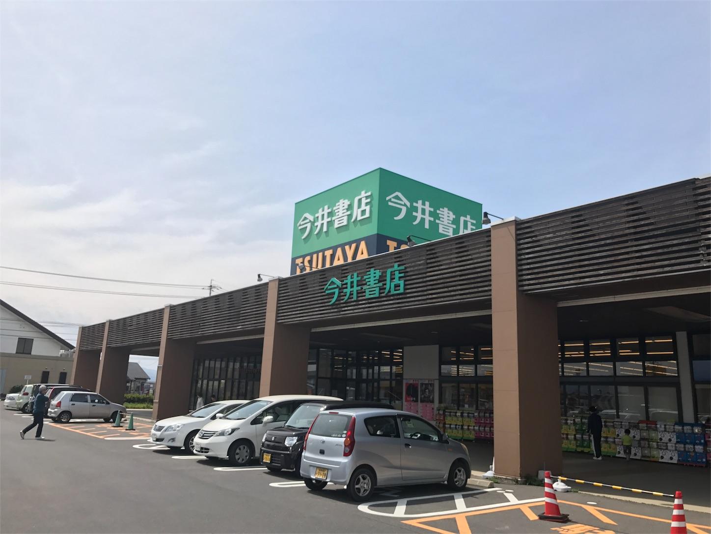 f:id:tomohiko37_i:20170408201027j:image