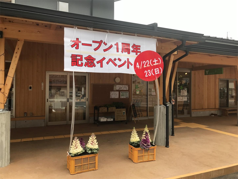 f:id:tomohiko37_i:20170409220939j:image