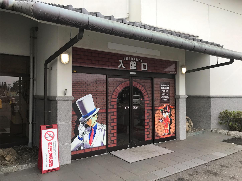 f:id:tomohiko37_i:20170409224644j:image