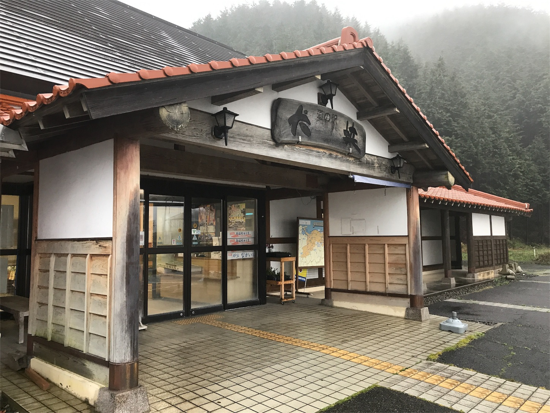 f:id:tomohiko37_i:20170409231722j:image