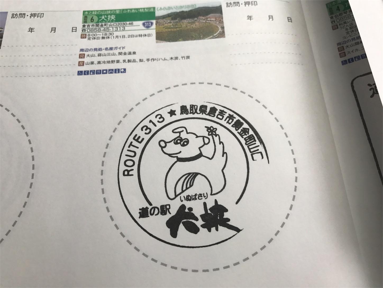 f:id:tomohiko37_i:20170413085438j:image