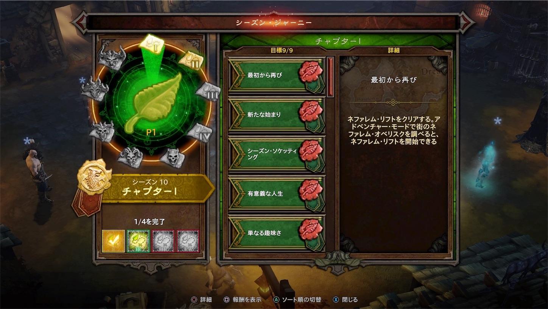 f:id:tomohiko37_i:20170420035328j:image