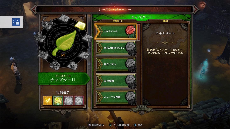 f:id:tomohiko37_i:20170420035430j:image