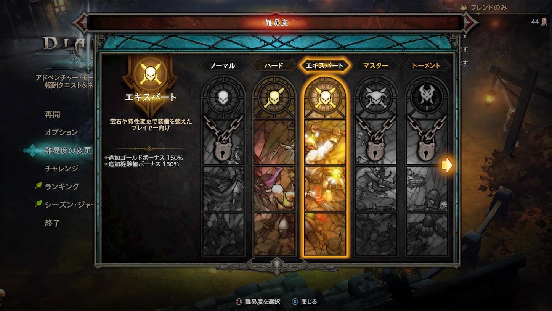 f:id:tomohiko37_i:20170420035703j:image