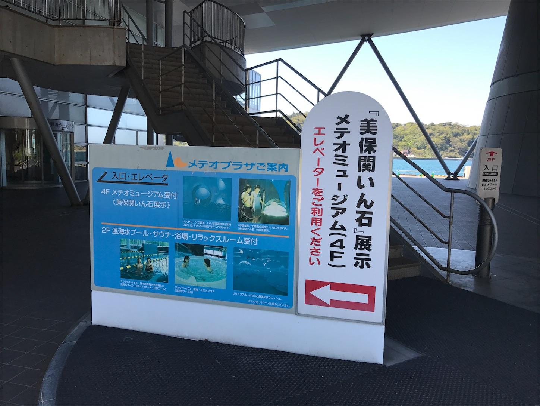 f:id:tomohiko37_i:20170423235255j:image