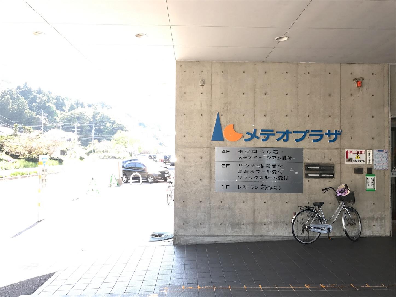 f:id:tomohiko37_i:20170423235304j:image
