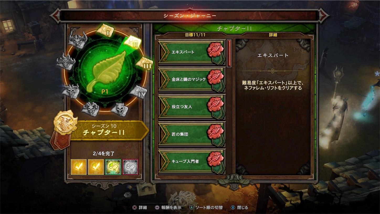 f:id:tomohiko37_i:20170426085334j:image