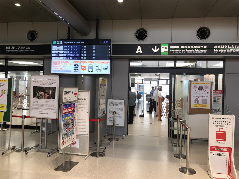 f:id:tomohiko37_i:20170429123833j:image