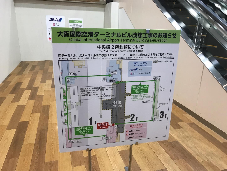 f:id:tomohiko37_i:20170429125435j:image