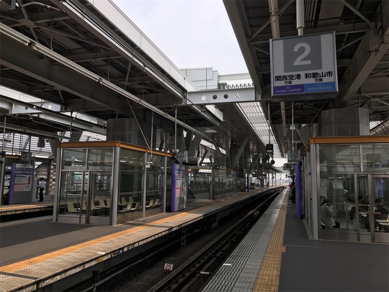 f:id:tomohiko37_i:20170501213556j:image