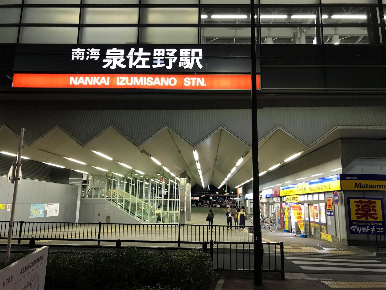 f:id:tomohiko37_i:20170501213848j:image