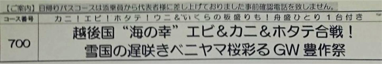 f:id:tomohiko37_i:20170506110912j:image