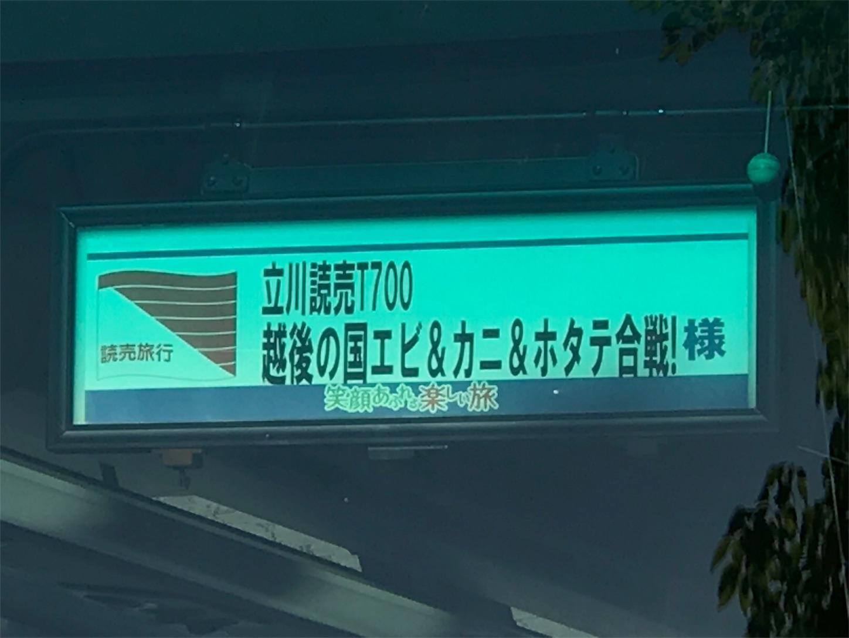 f:id:tomohiko37_i:20170506111413j:image
