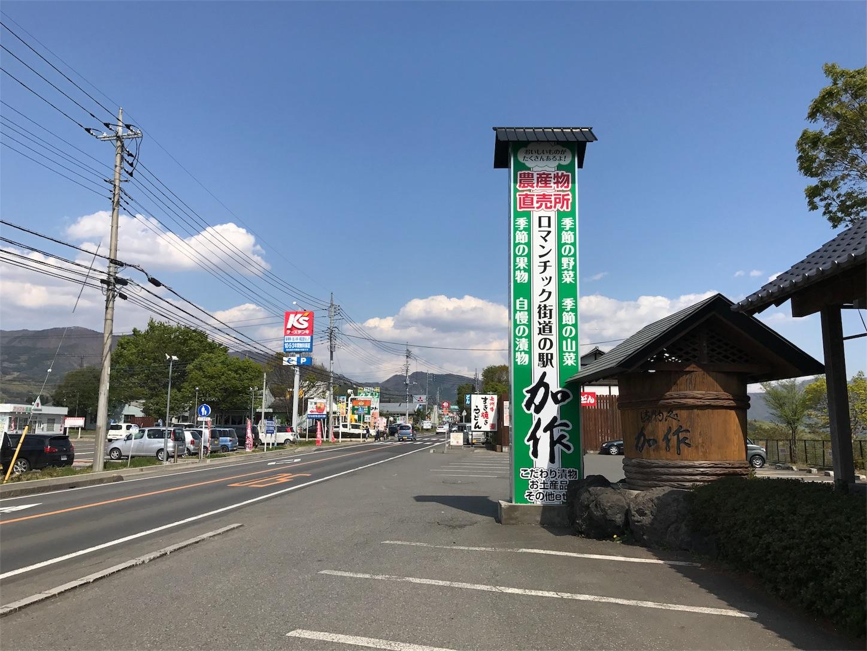 f:id:tomohiko37_i:20170506122853j:image
