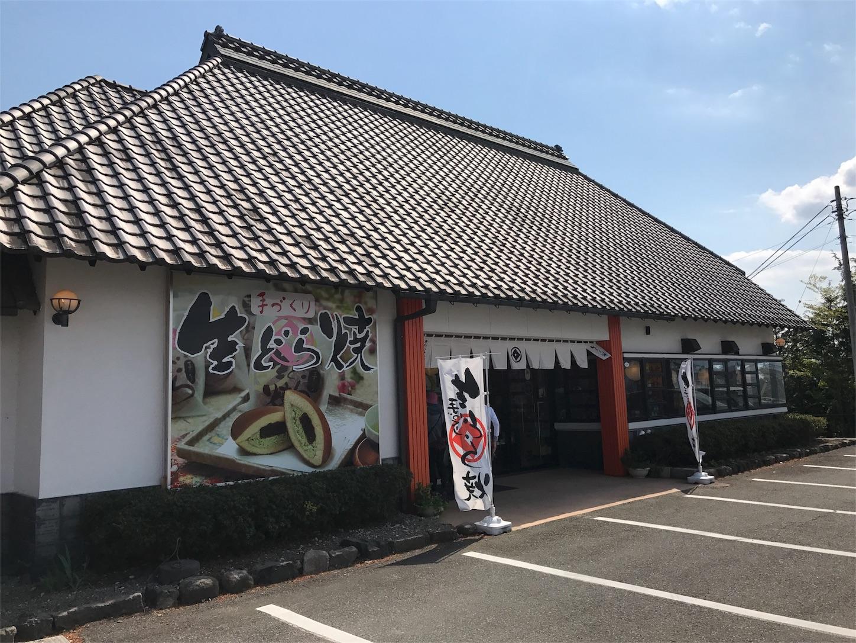 f:id:tomohiko37_i:20170506122914j:image