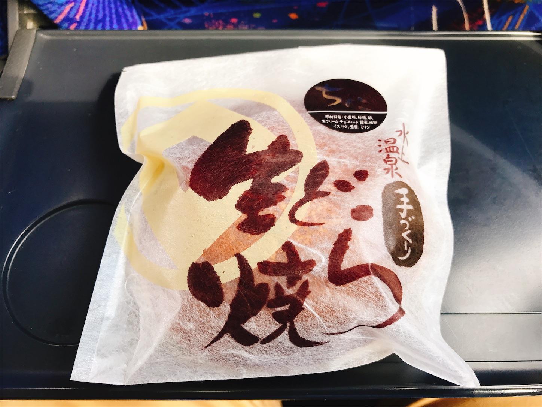 f:id:tomohiko37_i:20170506123052j:image