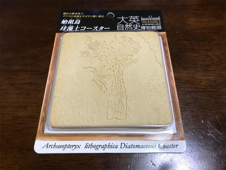 f:id:tomohiko37_i:20170507220045j:image