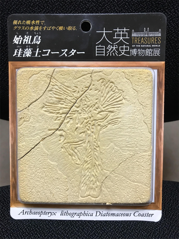 f:id:tomohiko37_i:20170507220609j:image