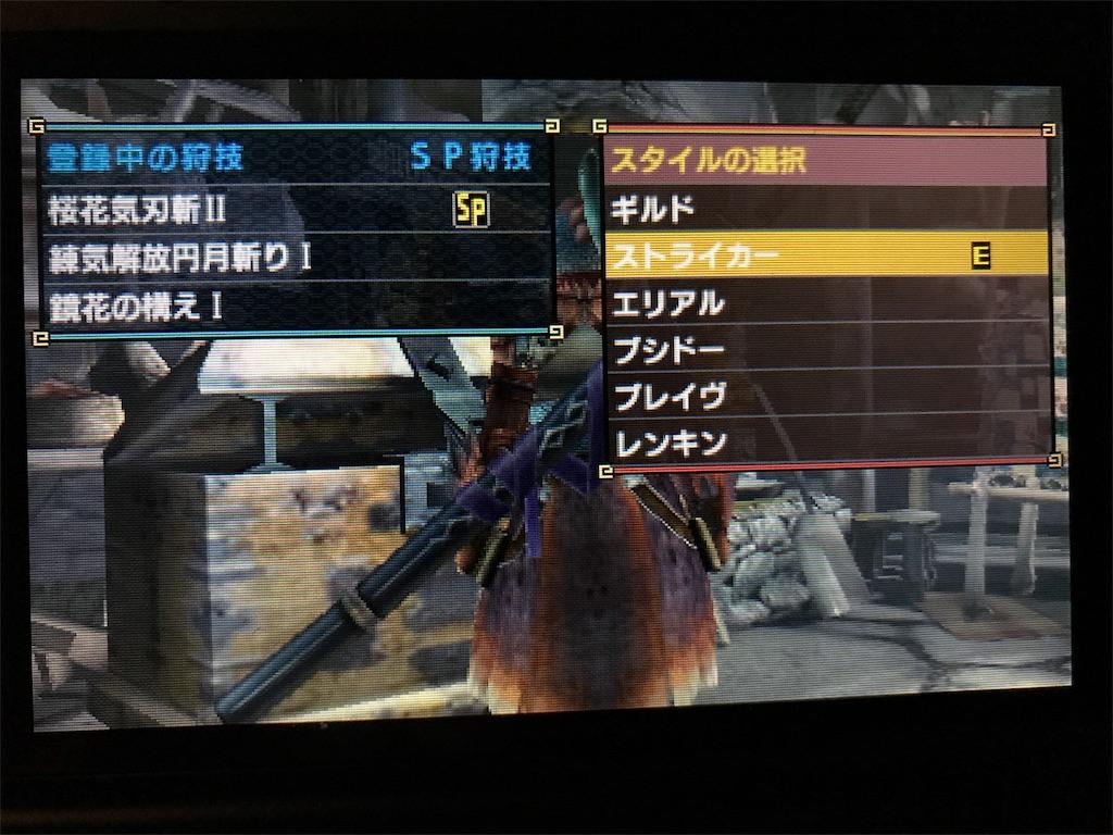 f:id:tomohiko37_i:20170513231126j:image