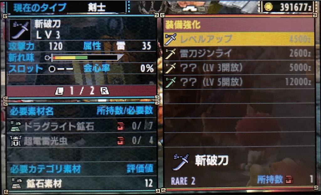 f:id:tomohiko37_i:20170514003850j:image