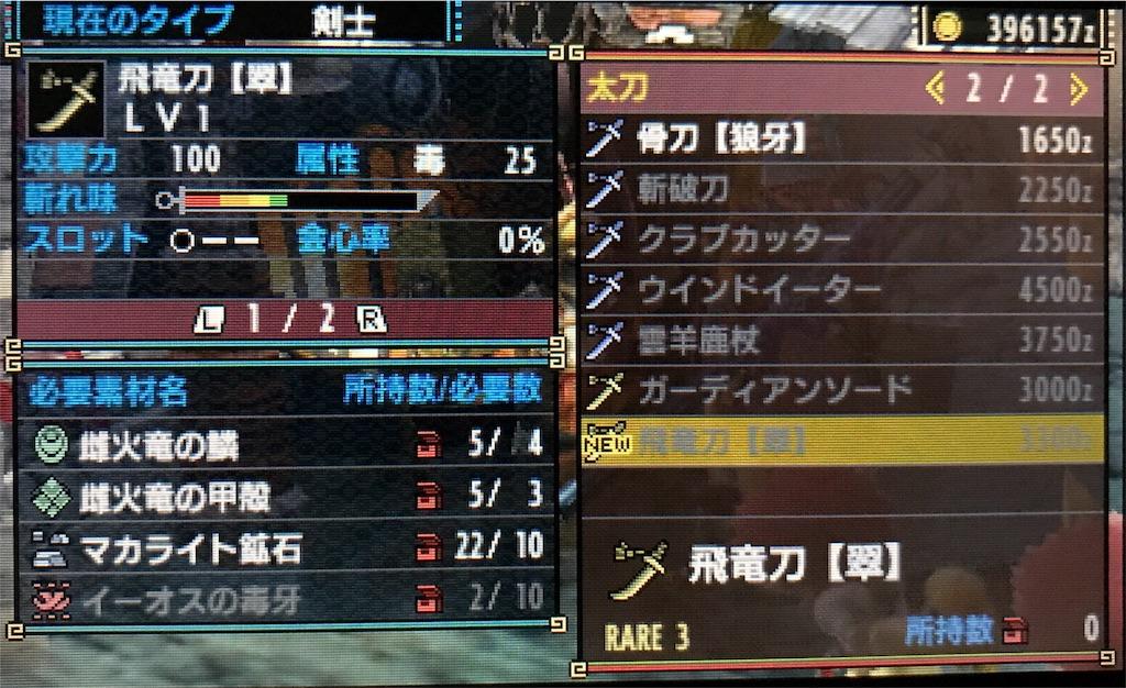 f:id:tomohiko37_i:20170514105421j:image