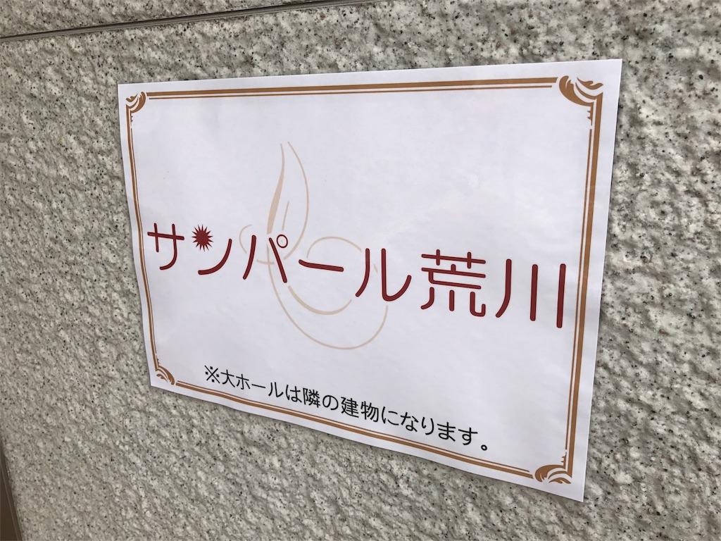 f:id:tomohiko37_i:20170515003540j:image