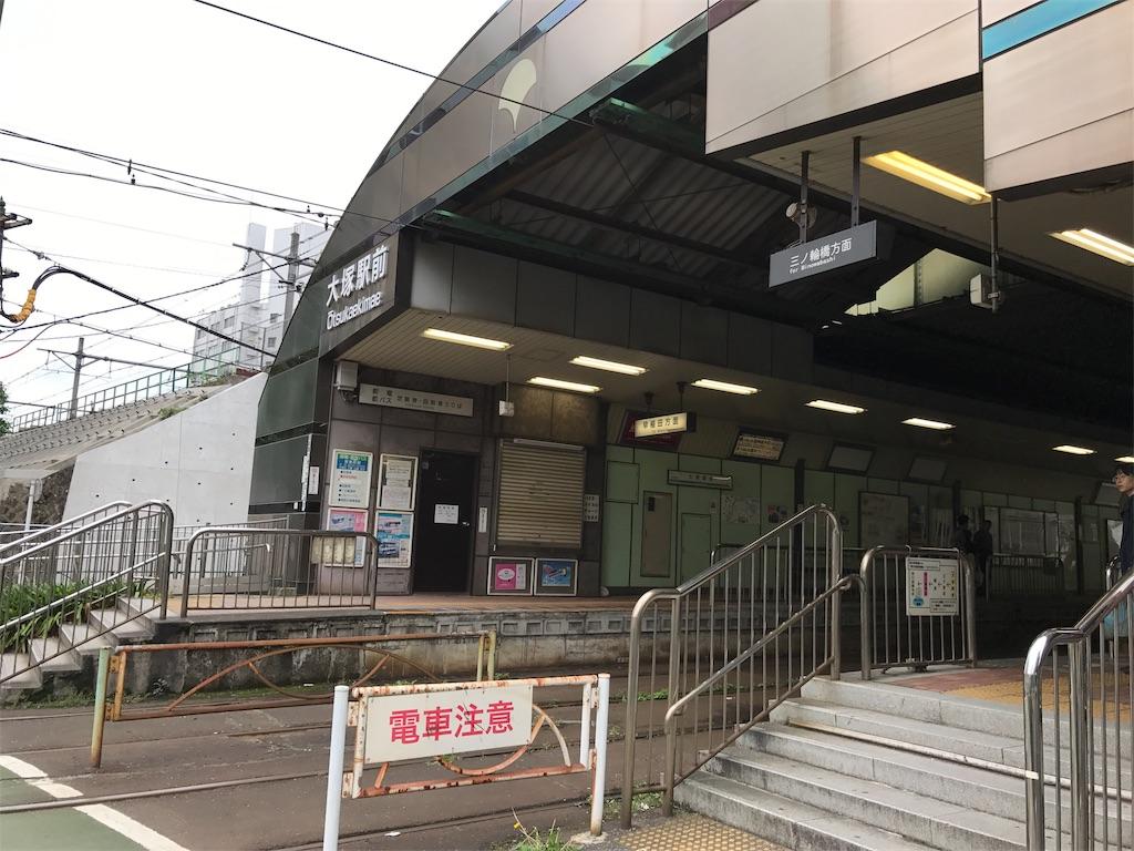f:id:tomohiko37_i:20170515004333j:image