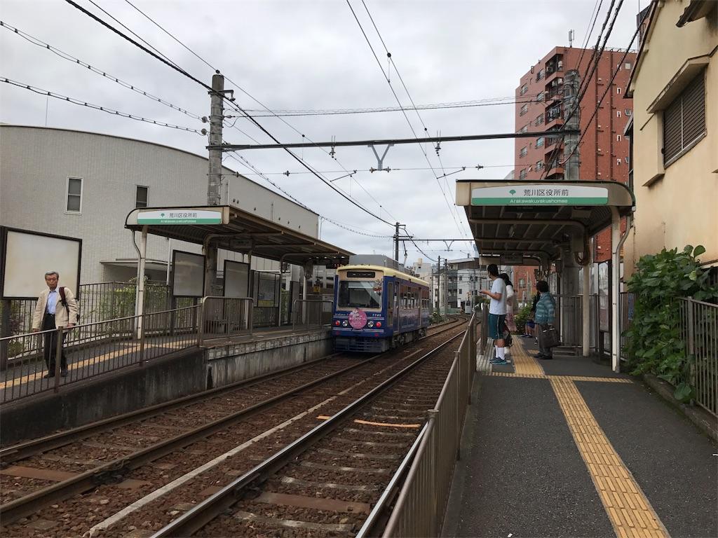f:id:tomohiko37_i:20170515004741j:image