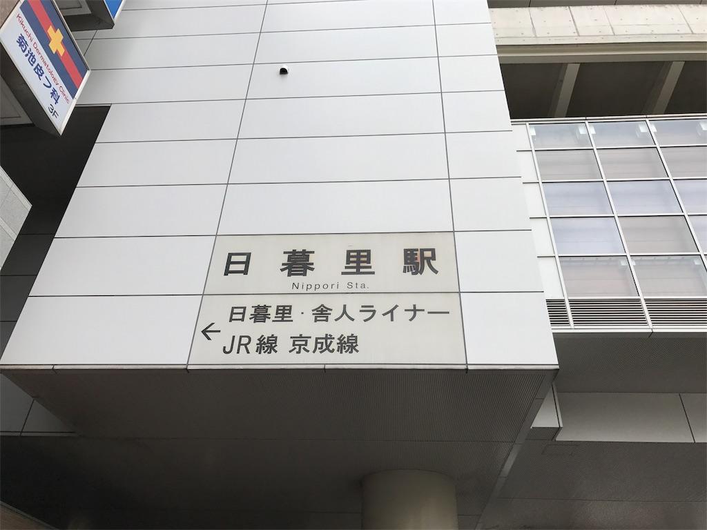 f:id:tomohiko37_i:20170515004841j:image