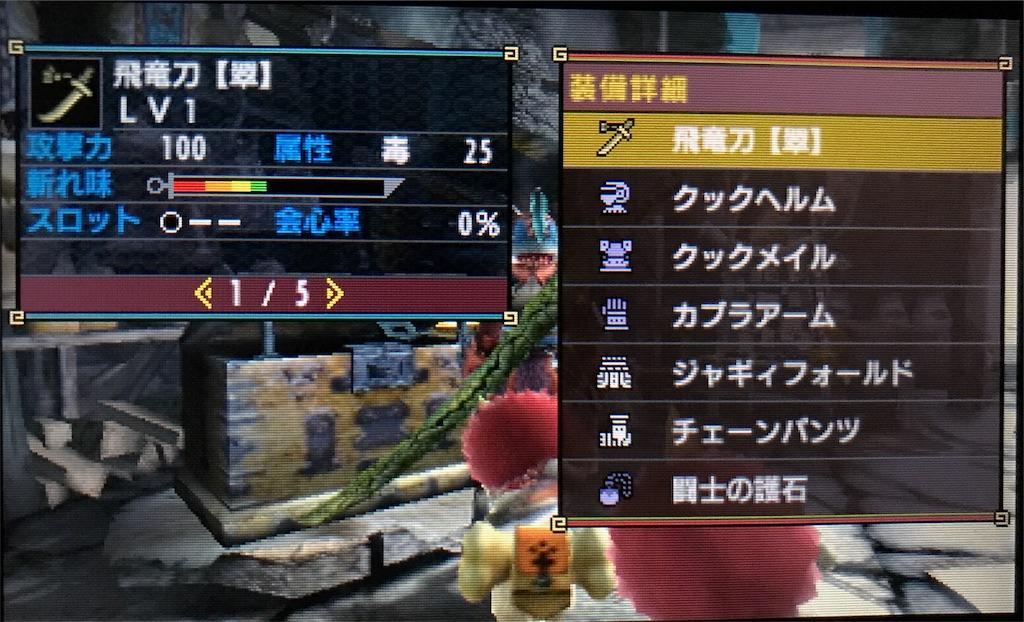 f:id:tomohiko37_i:20170515062737j:image