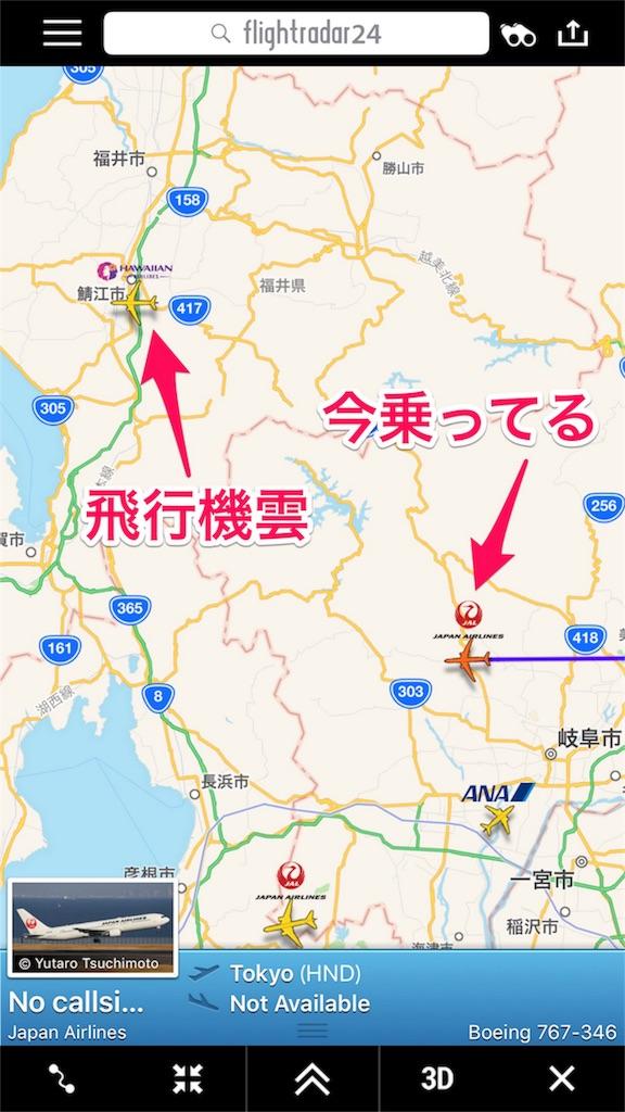 f:id:tomohiko37_i:20170520180516j:image