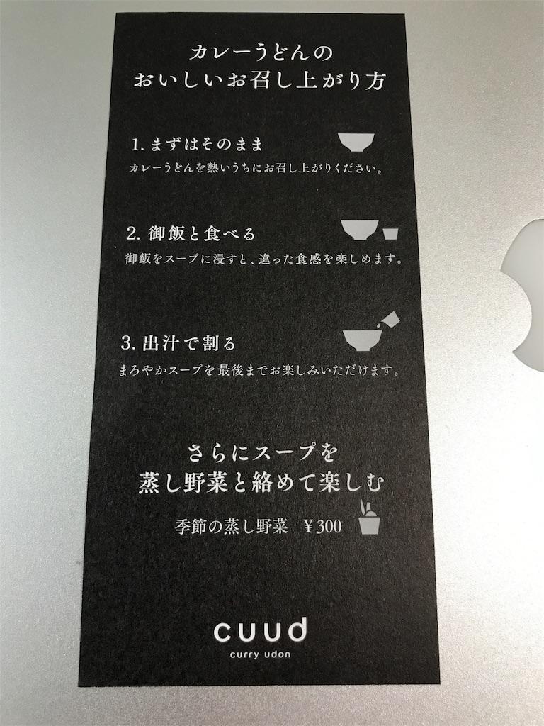 f:id:tomohiko37_i:20170521161335j:image