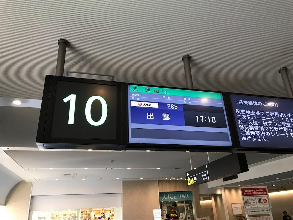 f:id:tomohiko37_i:20170521164322j:image