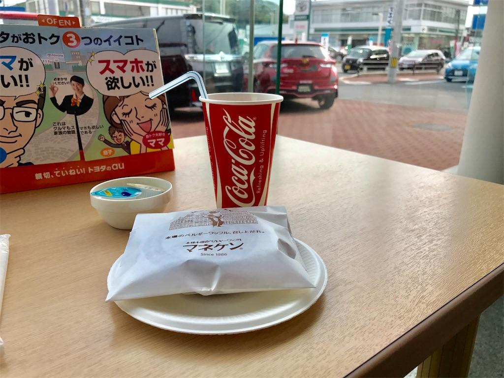 f:id:tomohiko37_i:20170522130806j:image