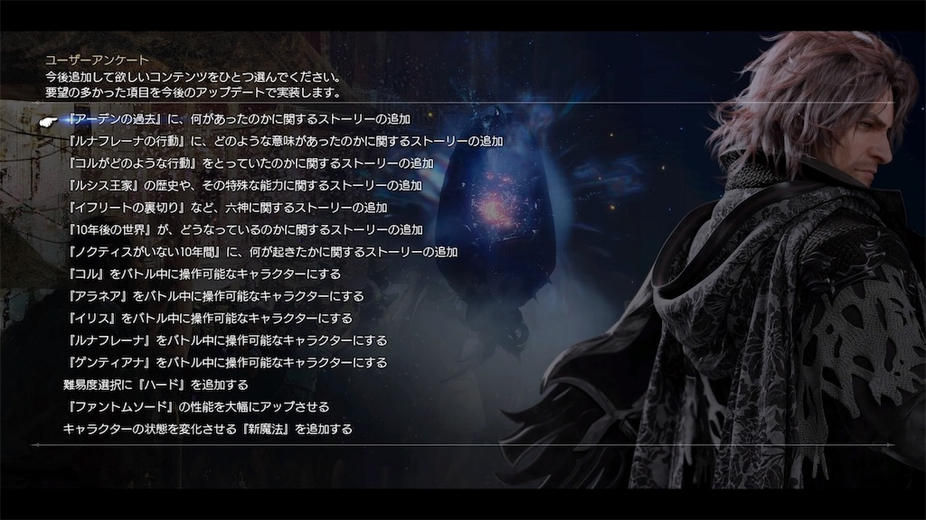 f:id:tomohiko37_i:20170527100506j:image