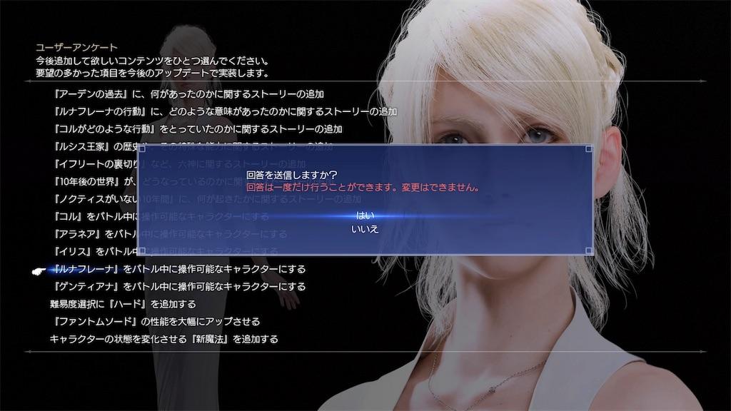 f:id:tomohiko37_i:20170527100846j:image