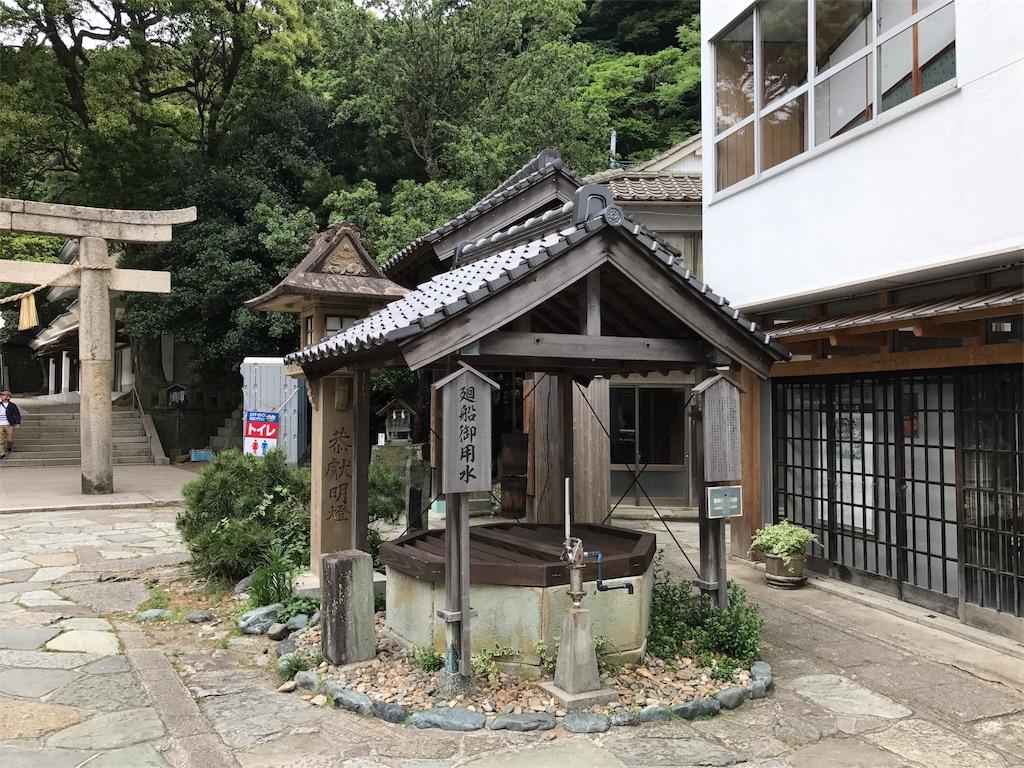 f:id:tomohiko37_i:20170527201039j:image