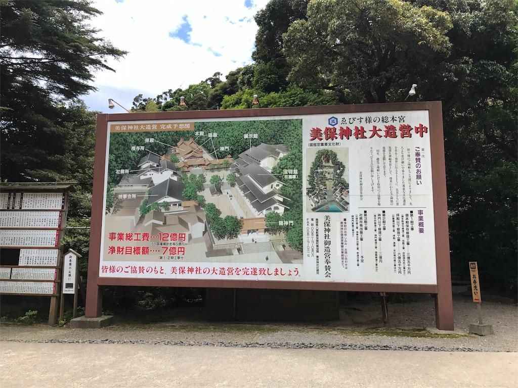 f:id:tomohiko37_i:20170527201817j:image