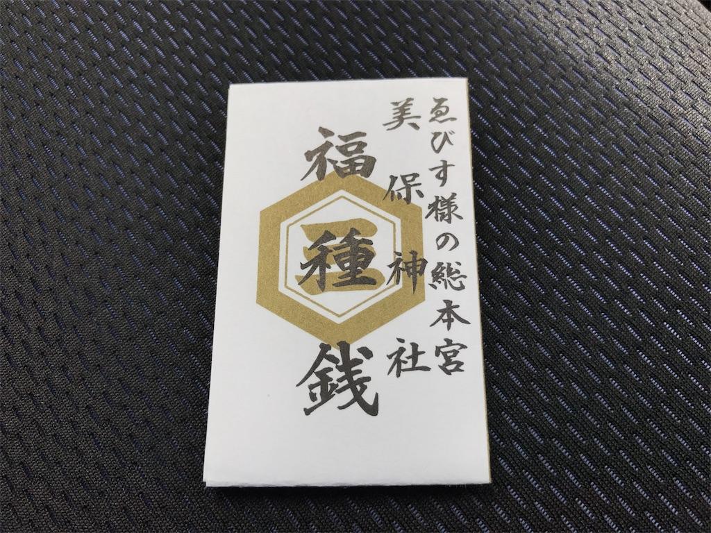 f:id:tomohiko37_i:20170527203718j:image