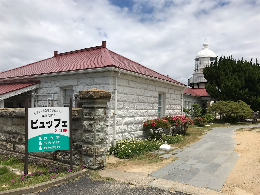 f:id:tomohiko37_i:20170528185017j:image