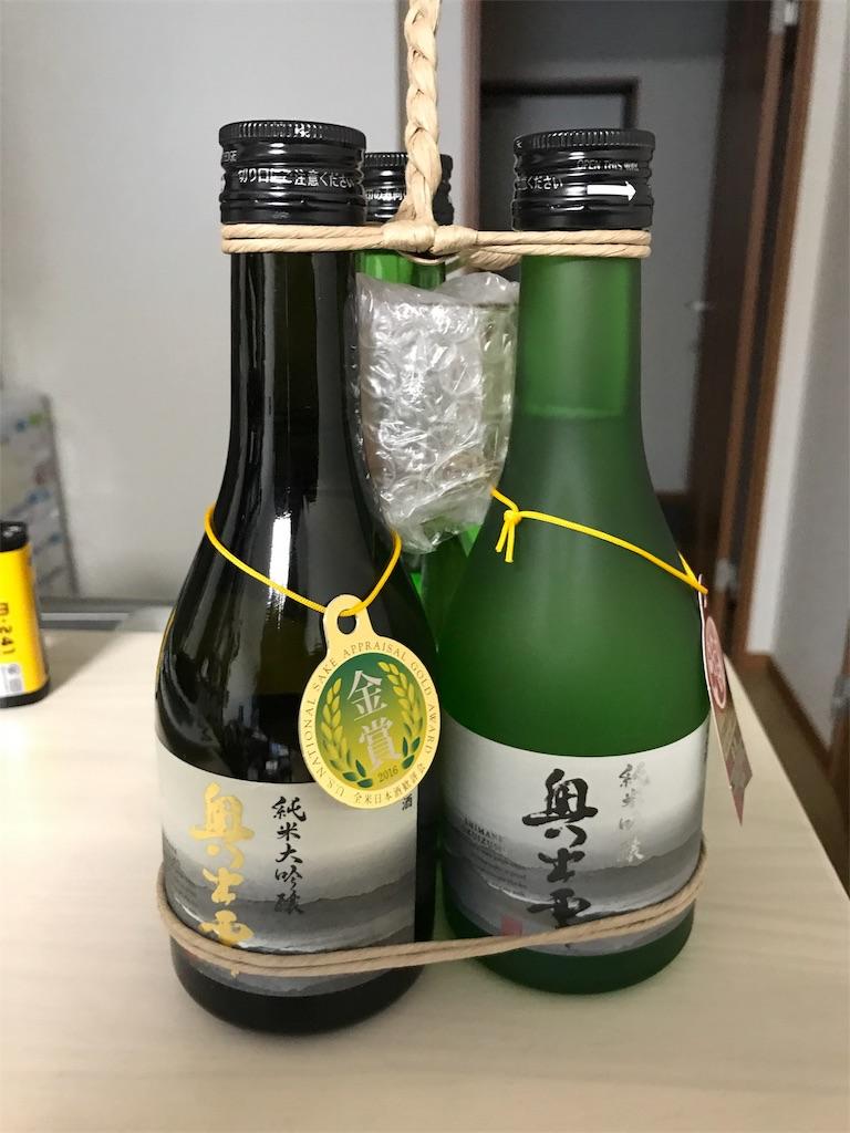 f:id:tomohiko37_i:20170528190419j:image