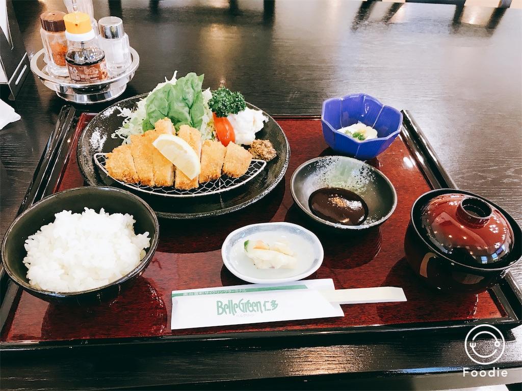 f:id:tomohiko37_i:20170528235732j:image