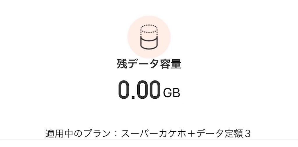 f:id:tomohiko37_i:20170529003249j:image