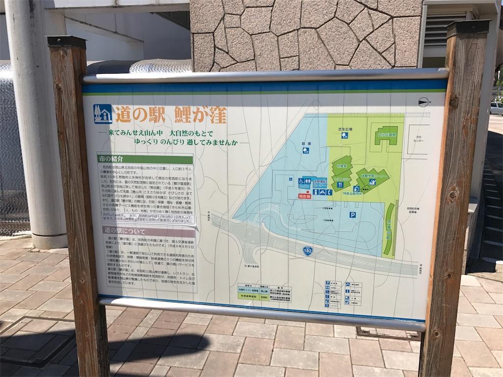 f:id:tomohiko37_i:20170530071924j:image