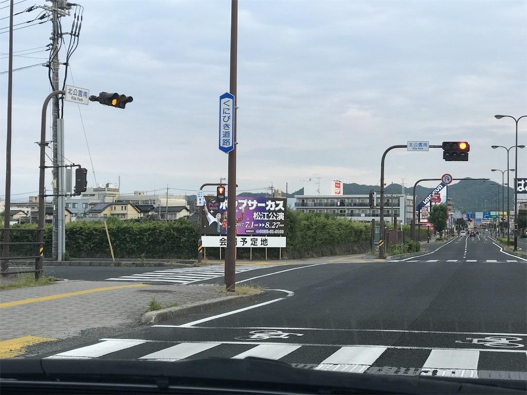 f:id:tomohiko37_i:20170604013707j:image